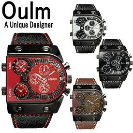送料無料 Oulm 日本製ムーブメント 腕時計 ビッグフェイス フルステンレス デュアルタイム ダブルタイム タイムゾーン クオーツ ブラック 世界時計 メイドインジャパン ムーブメント オウルム