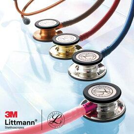 3MリットマンステソスコープクラシックIIIエディションモデル[医療 ナース 看護 介護 LITTMANN 聴診器 ダブル型] 9152221 305390