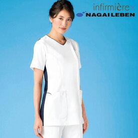 [ナガイレーベン]前開きスクラブスクラブ 白衣 医療 女性 レディース 男性 メンズ 半袖 看護師 調理 ナース ナース服 医療用 安い セール ランキング おすすめ