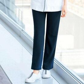 マシュマロストレッチストレートパンツ(男女兼用)スクラブ 白衣 医療 パンツ ズボン レディース メンズ 診察衣 ナース服 ナース ナースウェア エステ ユニフォーム ドクター 医療用 大きいサイズ