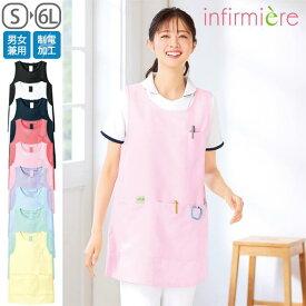 ノーアイロンラウンドエプロン医療 ナース 看護 介護 予防衣 病院 保育士 歯科衛生士