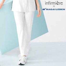 [ナガイレーベン]テーパードパンツ医療 病院 ナース 看護 看護師 介護白衣 パンツ 女性 アンファミエ infirmiere