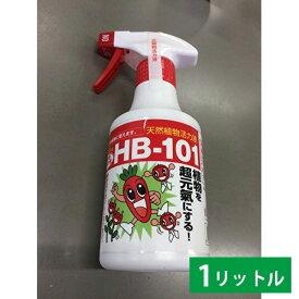フローラ HB-101 1000倍希釈活力液 1リットル