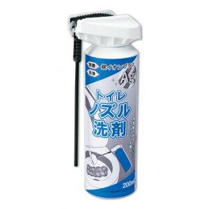 トイレノズル洗剤 200ml洗剤 ウォシュレット 掃除