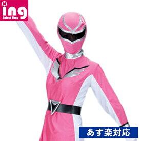 丸惣 爆笑戦隊パーティーレンジャー ピンク 女性用 レディース 大人用