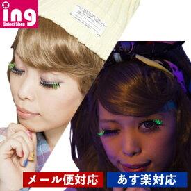 JiG ジグ POINT DECO EYESシリーズ macaron/NEON