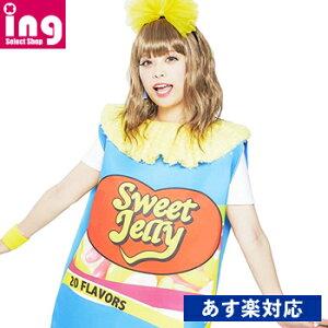 JiG ジグ mogumogu JELLY 女性用 レ...