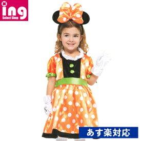 ルービーズ(Rubie's) 子ども用 ミニーマウスCHILD PUMPKIN MINNIE パンプキン ミニー女の子用 キッズTod/S/M