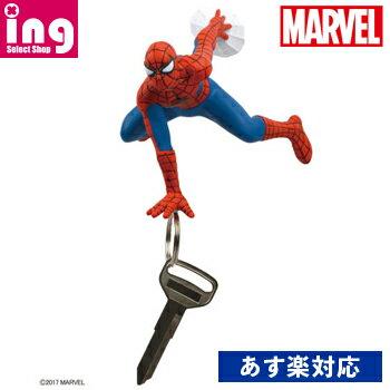 MARVEL COLLECTION マーベルコレクション マグネットキーハンガー スパイダーマン