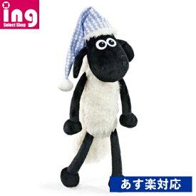 NICI ニキ ひつじのショーン Shaun the Sheep ぬいぐるみ ショーン ナイトキャップ 35cm