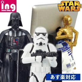 STAR WARS スター・ウォーズ マルチスタンド R2-D2 & C-3PO/ダース・ベイダー/ストームトルーパー