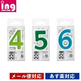 【セット販売】 KAMEYAMA カメヤマキャンドルハウス BCC ナンバーキャンドル ビッグ 4,5,6 3個セット 4番/5番/6番