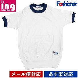 Fashioner ファッショナー バレーシャツ 濃紺 Mサイズ 男女兼用 大人用 4304-501