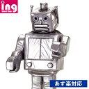 JPC 着ぐるみロボット君 男女兼用 大人用