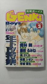 【午前9時までのご注文で即日弊社より発送!日曜は店休日】【中古】小説Genki Boys (Vol.2)《MOVIC》