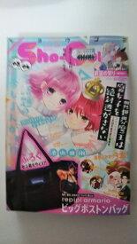 【中古】Sho-Comi(少女コミック) 2021年 2/5 号《雑誌》 【午前9時までのご注文で即日弊社より発送!日曜は店休日】