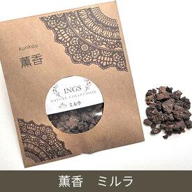 ミルラ 薫香 樹脂インセンス レジンインセンス 樹脂のお香 浄化セット インセンス お香セット