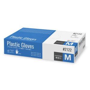 川西工業 プラスチックグローブ 粉あり(パウダーイン) Mサイズ #2122-M 1箱(100枚入)使い捨て手袋 病院 医療 食品 介護 家事 園芸 掃除 作業用 使い捨て 手袋 清潔