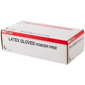 三興化学工業 ラテックスグローブ パウダーフリー Lサイズ 240940 1箱(100枚入)使い捨て手袋 病院 医療 食品 介護 家事 園芸 掃除 作業用 使い捨て 手袋 清潔