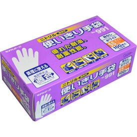 エステー モデルローブ No991 使いきりニトリル手袋 粉なし SS ホワイト 1箱(100枚入) 使い捨て手袋 病院 医療 食品 介護 家事 園芸 掃除 作業用 手袋 ニトリル手袋 清潔