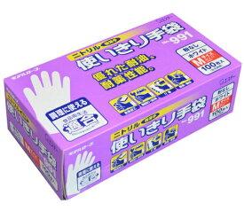 エステー モデルローブ No991 使いきりニトリル手袋 粉なし M ホワイト 1箱(100枚入) 使い捨て手袋 病院 医療 食品 介護 家事 園芸 掃除 作業用 ニトリル手袋 手袋 清潔