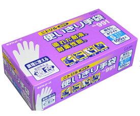 エステー モデルローブ No991 使いきりニトリル手袋 粉なし S ホワイト 1箱(100枚入) 使い捨て手袋 病院 医療 食品 介護 家事 園芸 掃除 作業用 手袋 ニトリル手袋 清潔