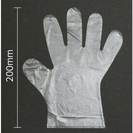子ども用ビニール手袋100枚/箱入使い捨て 手袋 使い捨て手袋 てぶくろ 非接触 男女兼用 手荒れ防止 ビニール手袋 作業用 介護用 掃除 料理 園芸清潔