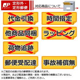 【送料無料】ネックストラップ(全11カラー)ワンタッチで簡単取り外し!