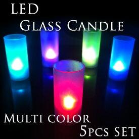 電池式LEDグラスキャンドル(マルチカラー)5個セットクリスマス・パーティーシーンに(テスト電池付き)