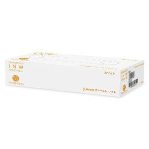 ファーストレイト ニトリルグローブ INW ホワイト 粉なし SS 100枚 FR-5780 1箱(100枚入)使い捨て 手袋 使い捨て手袋 (使い捨てグローブ)清潔