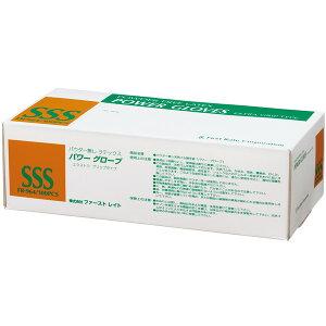 ファーストレイト パワーグローブ パウダーフリー ラテックス SSSサイズ FR-964 1箱(100枚入)(使い捨てグローブ) 使い捨て手袋 病院 医療 介護 家事 園芸 掃除 作業用 使い捨て 手
