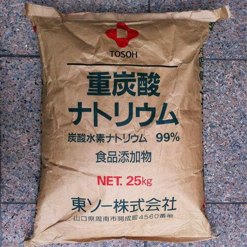重曹25kg(国産品・高純度食用レベル)【05P04JUN18】【05P14JUN18】