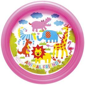 小さい子供用空気入れプール アニマルフレンズ(ピンク)直径100cm×高さ30cm子供用プール二人用(簡易家庭用プール) ビニールプール
