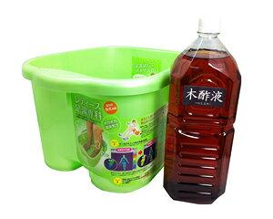 足湯セット(国産木酢液/3年熟成)足湯バケツ2502(12L)・木酢液2L便利な計量カップ付き