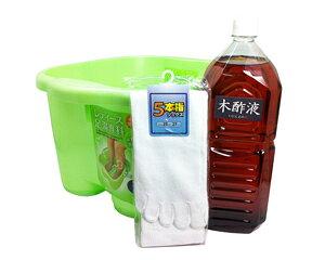 足湯セット(国産木酢液/3年熟成)足湯バケツ2502(12L)・木酢液2L・靴下1足便利な計量カップ付き