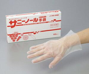 サニーノール手袋 ポリエチレン 100枚入 Lサイズ アズワン 食品 病院 使い捨て手袋 病院 医療 食品 介護 家事 園芸 掃除 作業用 使い捨て 手袋 清潔