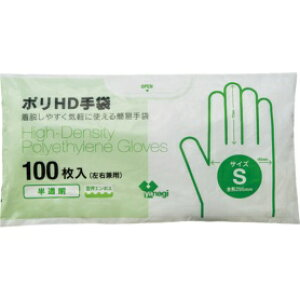 やなぎプロダクツ ポリHD手袋 半透明 S 1パック(100枚)使い捨て手袋 使い捨て手袋 病院 医療 食品 介護 家事 園芸 掃除 作業用 使い捨て 手袋 清潔