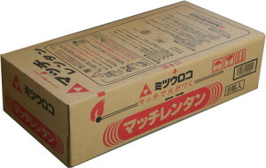 アウトレット 箱汚れ マッチレンタン(練炭4号用)8個入り(11kg)中心部に着火剤がついているのでマッチで楽々着火可能!【代引・キャンセル/返品不可】