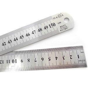 スチール 直定規 150cm裏面インチ表記 長い定規 物差し ものさし 1m50cm 1.5m