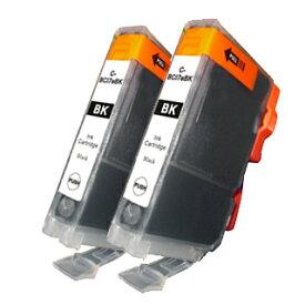 【永久保証】 BCI-7eBK ブラック/黒2個 【互換インクカートリッジ】 キヤノン用 【キャノン インク】 BCI-7e Canon PIXUS MP970 MP960 MP950 MP900 MP830 MP810 MP800 MP710 MP610 MP600 MP520 MP510 MP500 MX850