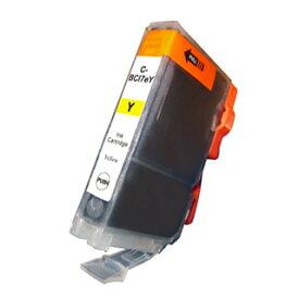 【永久保証】 BCI-7eY イエロー1個 【互換インクカートリッジ】 キヤノン用 【キャノン インク】 BCI-7e Canon PIXUS iP9910 iP8600 iP8100 iP7500 iP7100 iP6700D iP6600D iP6100D iP5200R iP4500 iP4300 iP4200 iP3500 iP3300 iX5500 Pro9000 Mark