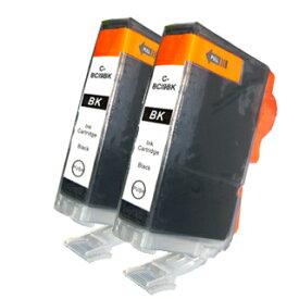 【永久保証】 BCI-9BK ブラック/黒2個 【互換インクカートリッジ】 キヤノン用 【キャノン インク】 BCI-9BK Canon PIXUS MP970 MP960 MP950 MP900 MP830 MP810 MP800 MP710 MP610 MP600 MP520 MP510 MP500 MX850