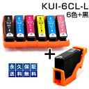 KUI-6CL-L 互換インクカートリッジ 6色セット+黒1個 【永久保証】 KUI-6CL-L 【ICチップ付】 残量表示OK クマノミ/ブ…
