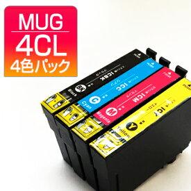MUG-4CL 4色パック MUG 互換インク【永久保証】互換【インクカートリッジ】EP社【マグカップ】インク 黒/ブラック/シアン/マゼンタ/イエロー【あす楽】MUG4CL MUG-BK MUG-C MUG-M MUG-Y MUGBK【送料無料】EW-052A EW-452A MUG-4CL