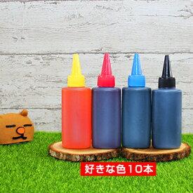 詰め替えインク BCI-7eBK BCI-7eC BCI-7eM BCI-7eY BCI-7ePC BCI-7ePM BCI-7e黒 ブラック/シアン/マゼンタ/イエロー/フォトシアン/フォトマゼンタ お好み 4色 5色 キャノン互換 インク 残量 メール便 送料込 6色 canon インクカートリッジ インクタンク