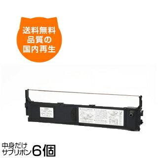 DPK24E インクリボン DPK24E インクリボン リボン M4927-A DPK24E インクリボン リボン M4927-A ドットプリンタ 用インクリボン ドットプリンター ドットプリンタ用インク インクリボン 三菱 MITUBISHI