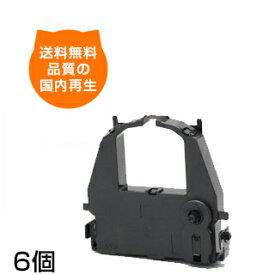 DPK-3800 インクリボン DPK-3800 インクリボン リボン SP3307 ZEBOSP33071CM ZEBO SP33081 ZEBO SP33091 ZEBO SP33321 CVVP-R461 ドットプリンタ 用インクリボン ドットプリンター ドットプリンタ用インク インクリボン 富士通 F-UJITSU DPK-3800 インクリボン