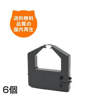 DPK-3000 インクリボン DPK-3000 インクリボン リボン M3358C MP-07PRJ DPK-3000 インクリボン リボン M3358C MP-07PRJ ドットプリンタ 用インクリボン ドットプリンター ドットプリンタ用インク インクリボン 三菱 MITUBISHI