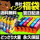 LC211-4PK bci-371xl+370xl/6mp bci-351xl+350xl/6mp IC6CL70L IC6CL80L bci-351xl bci-351bci-351xl+350xl