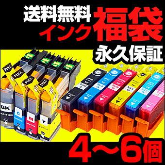 IC6CL70L bci-351xl+350xl/6mp bci-351xl bci-351+350/6mp bci-350xlpgbk bci-350pgbk bci-351bci-351xl+350xl IC6CL70L icbk70l icbk70l IC6CL70 LC111-4PK LC12-4PK ic4cl69 ICBK69 ic6cl50 ICBK50 bci-326+325/6mp ic4cl6162 ic4cl62 ic4cl74 HP178xl